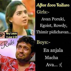 Malayalam Feeling Dialogues Girls And Boys - Inspirational ...