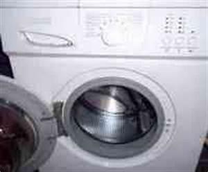 Waschmaschine Reparieren Kosten : einbruchschutz funkalarmanlagen funkrauchmelder ~ Lizthompson.info Haus und Dekorationen