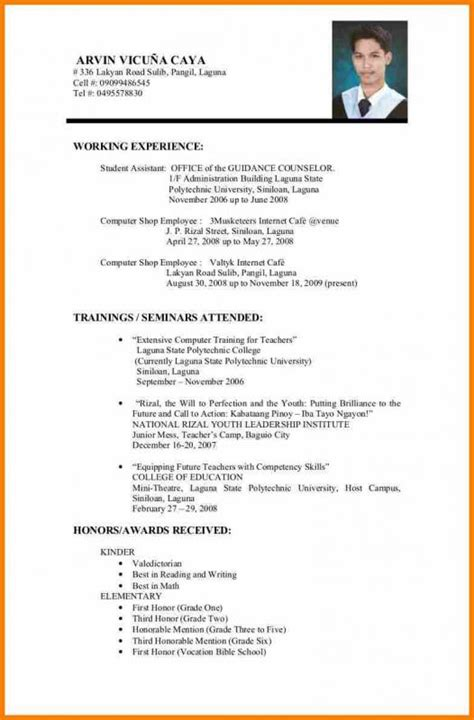 Free Resume Application by College Application Resume Template Template Business