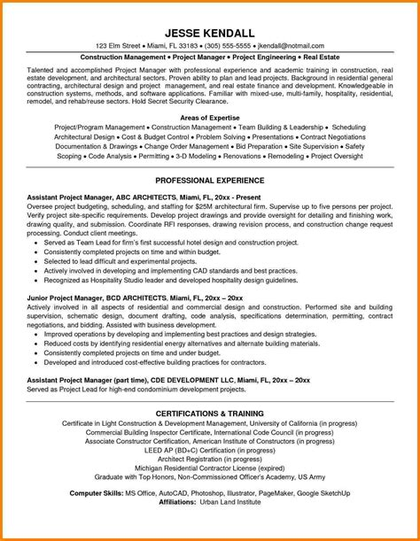 U S Resume by 5 Project Manager Resume Template Microsoft Word