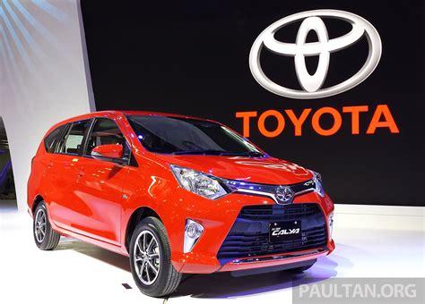 Toyota Calya Backgrounds by Giias 2016 New Toyota Calya The Rm40k 7 Seat Mpv Image