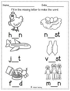 short e sound words worksheets free download teach your students the short quot e quot sound by smart teaching