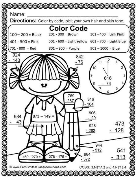 3rd grade go math color by numbers subtraction multi digit