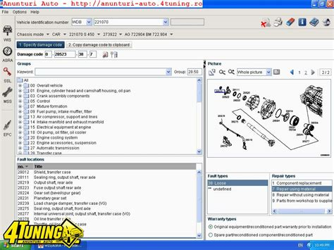 si鑒e auto 0 programe auto identificare piese softuri auto manuale reparatii auto 185815