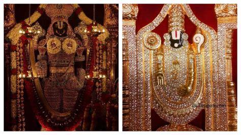 gold  diamond collections  tirupati balaji temple