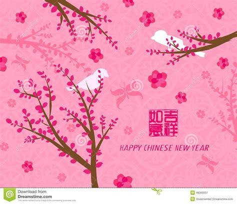 oriental chinese  year vector designoriental chinese