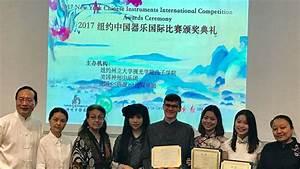 Members Of The Chinese Music Ensemble Take Top Honors In New York City  U2013 News  U2013 Carleton College