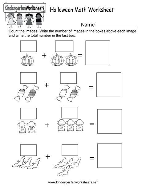 halloween math worksheet  kindergarten holiday
