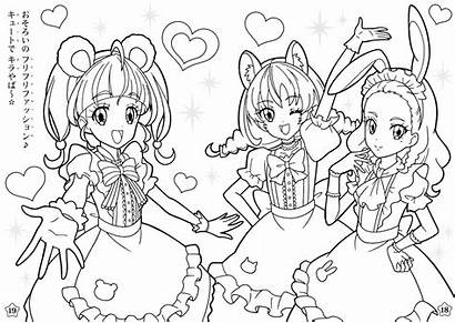 Twinkle Coloring Precure