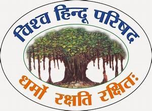 Vishwa Hindu Parishad Wallpaper