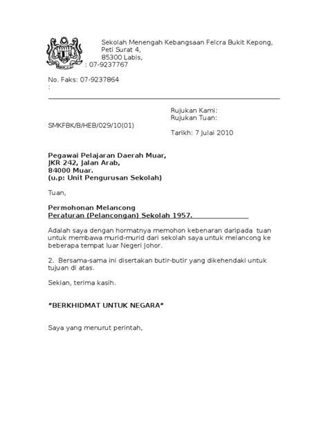 contoh surat rasmi lawatan sambil belajar  universiti