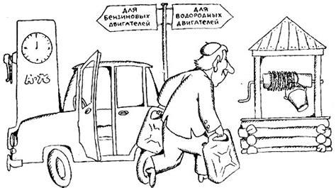Скачать книгу введение в водородную энергетику э. э. шпильрайд с. п. малышенко г. г. кулешов