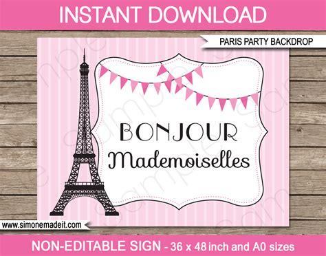 paris party printables invitations decorations