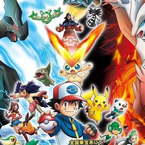 10 Most Popular Legendary Pokemon Hd Wallpaper Full Hd