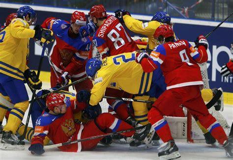 Чемпионат мира по хоккею 2021. Хоккей Россия - Швеция — прямая трансляция, смотреть онлайн 21 мая 2019. Последние новости