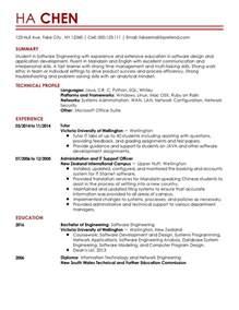 computer software list resume computer software list for resume