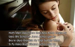 Latest Love Sms in Hindi 140 Words For Girlfriend images
