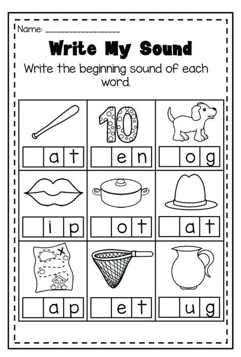 long vowel worksheets arts  short sounds