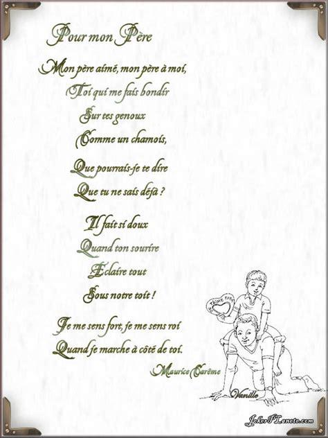 poeme cuisine poeme pour papa pictures