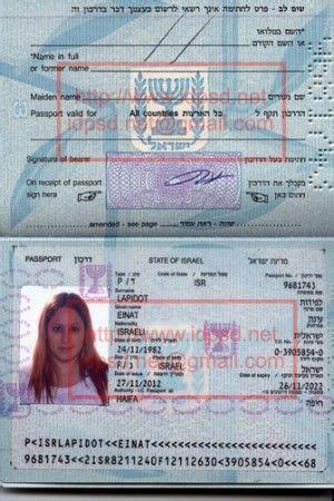 template israel passport psd passport psd pinterest