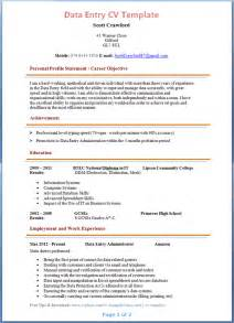 up to date resume layout data entry cv template