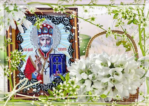 Праздники 26 мая 2021 года: 22 мая 2018 года - Никола Вешний, Николин день или День святого Николая: что это за праздник и ...