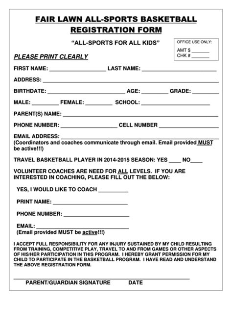 sports basketball registration form printable