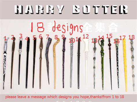 wand design ideas high quality 5pc lot 18 designs fashion love harry potter magic wand non luminance party show jpg