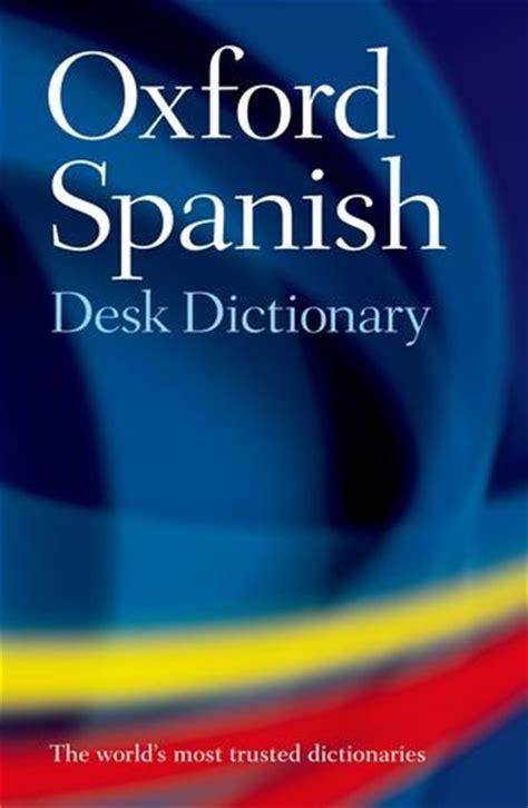 oxford press desk copy cheapest copy of oxford desk dictionary by oxford