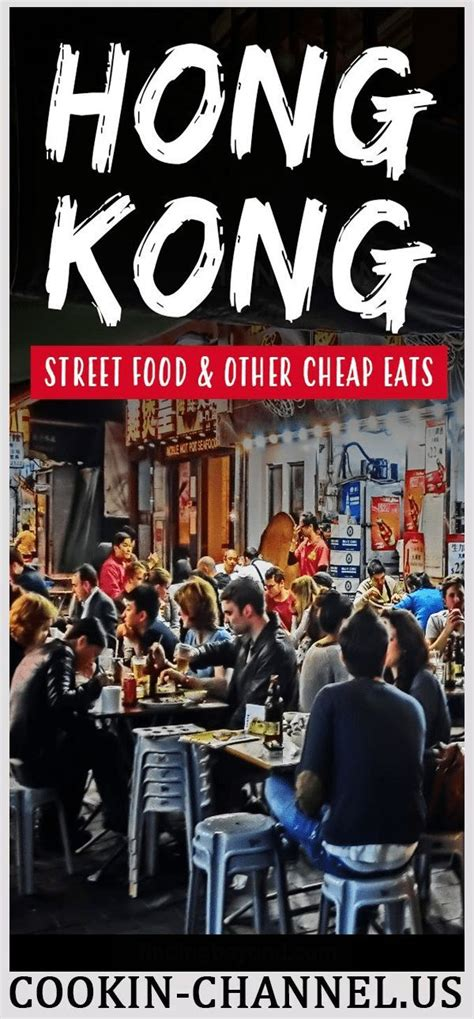 Mong Kok Food