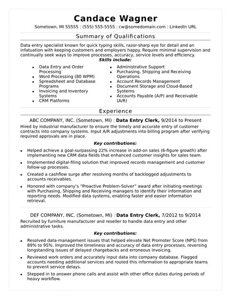 Data Entry Clerk Qualifications by Data Entry Resume Sle