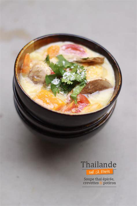 marabout cote cuisine soupe au potimarron et aux crevettes