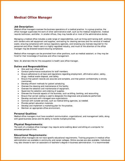 8 medical receptionist job description introduction letter