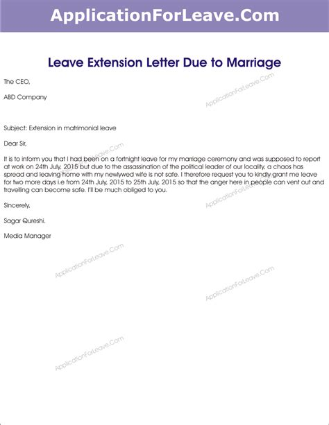 request leter for vacation leave extension marriage leave extension letter