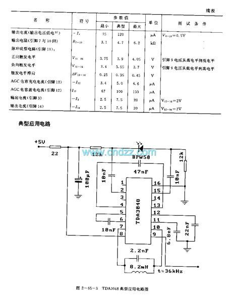 Tda Infrared Remote Control Receiving Circuit
