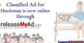 newspaper classified ad booking  hindustan