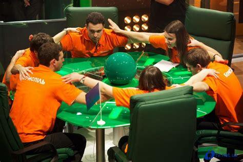 где больше всего играют в покер