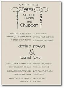 lovely chuppah make your hebrew and english invitation With traditional jewish wedding invitations