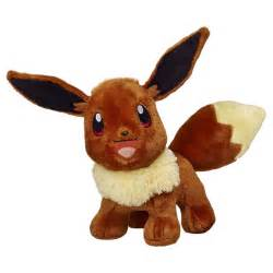 build a bear introduces new eevee plush