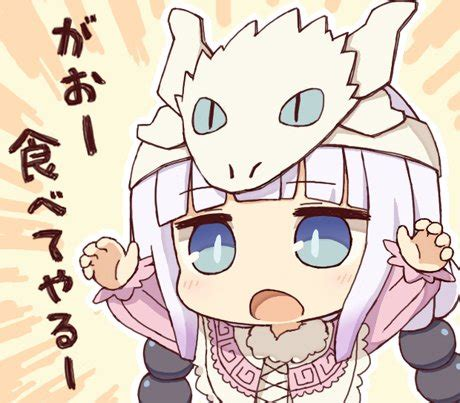 Kanna Memes - i am kanna hear me roar miss kobayashi s dragon maid know your meme