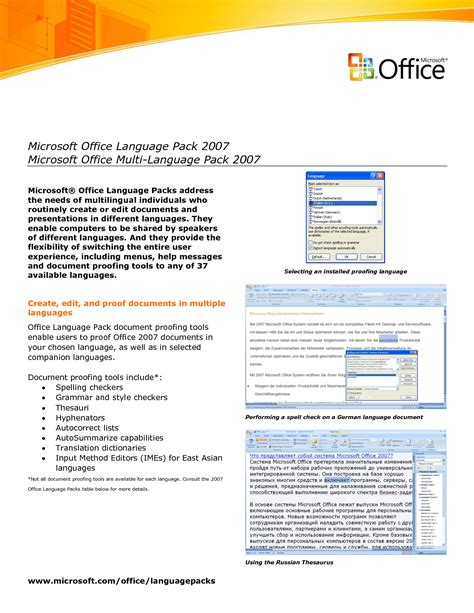 invoice template microsoft word   common myths