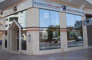 adresse siege banque populaire casablanca trouver une agence