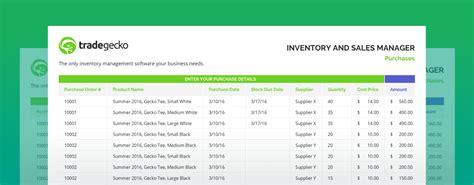 inventory spreadsheet tradegecko