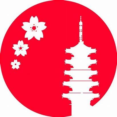 Transparent Japan Clipart Pinclipart Clip