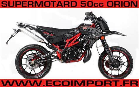 magasin moto 50cc supermotard 50cc homologue route pas chere moto neuf a vendre au prix d occasion
