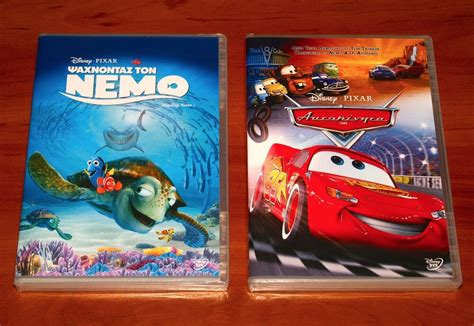 2x Disney Pixar Dvd Lot Cars & Finding Nemo English Greek