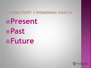 My past present and future life essay