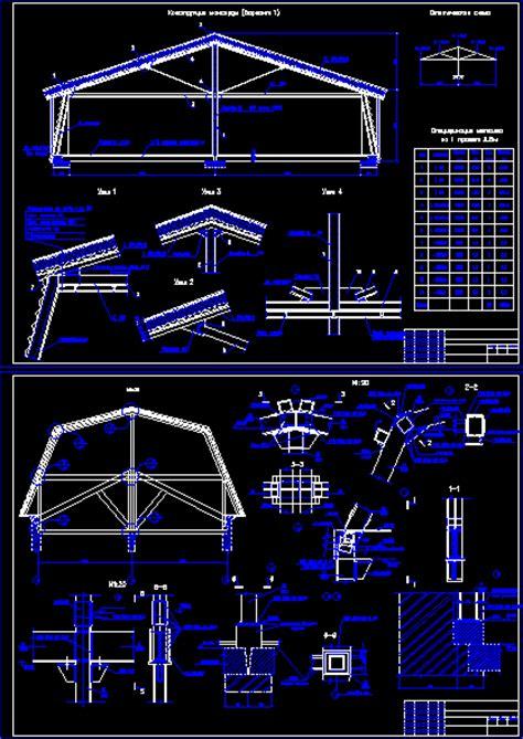 mansard roof dwg detail  autocad designs cad