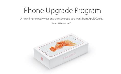 apple iphone program apple s iphone upgrade program allows for yearly upgrades