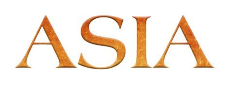 nomi illuminati il significato e l origine nome asia